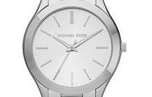 Часы женские Michael Kors Runway, серебряные