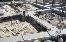 Фундаменты, отмостки и любые бетонные работы в Кирове по всей Кировской области