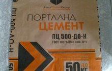Цемент пц500 д0/euro цем ii 42,5 – ЮВК-Строй