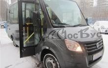Заказ микроавтобуса, аренда микроавтобуса Газель NEXT 18 мест