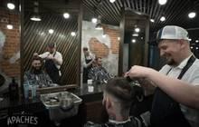 Мужская парикмахерская Apaches
