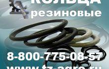 Уплотнение резиновое кольцо