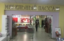 Продается арендный бизнес в ТЦ Галион в Балашихе, 1080 кв, м.