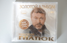 CD Николай Гнатюк