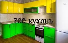 Кухонный гарнитур на заказ арт, 11