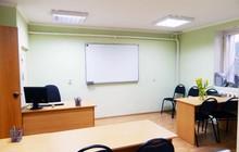 Аренда помещения под учебные курсы, занятия, консультации, Почасовая оплата