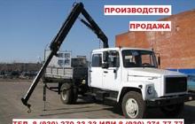 Продажа, производство автомобилей с крано-манипуляторной установкой (КМУ)