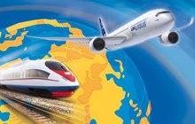 Авиатрансагентство - туристическое агентство