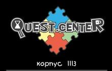 Quest, center — интеллектуальные развлечения