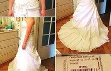 Продам свадебное