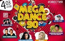 Билеты на Megadance90 в известия hall