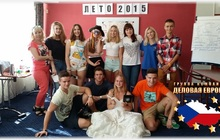Акция! Скидка на летний лагерь в Чехии