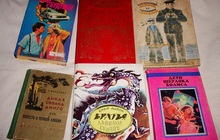 Детские книги от 1960 -х до сегодня