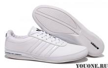Официальный онлайн-магазин спортивной обуви и аксессуаров