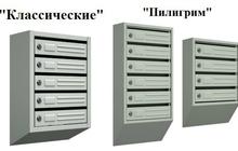 Почтовые ящики в подъезд от производителя