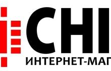 ООО Абат