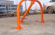 Складные парковочные барьеры купить в Белгороде
