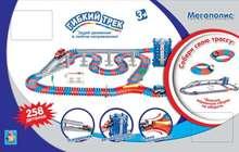 Конструктор-трек Гибкий трек Мегаполис 258 деталей