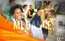 Школа танцев ml dance приглашает на занятие