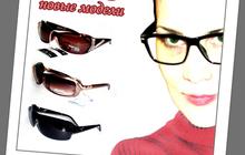 Новые модели солнцезащитных очков, огромный выбор