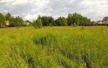 Продается земельный участок площадью 8,4 сотки