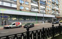 Торговое помещение 413,3 м2, г, Москва, Никитский бульвар, д, 17