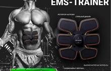 Добавьте EMS-trainer в повседневную жизнь