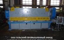 Капитальный ремонт гильотинных ножниц Н3221 12х3150мм