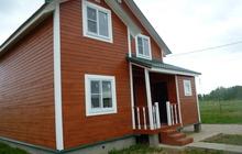 Купить дом со всеми удобствами в Подмосковье недорого