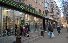 Сдается торговое помещение 205 м2, г, Москва