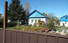 Дом 54,5 м2, г, Белогорск