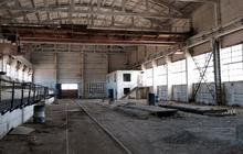 Продается производственная база в г, Чита