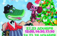 Новогодний детский спектакль