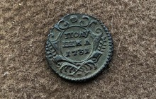 Продам монету Полушка 1731 г, Анна Иоанновна