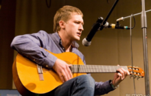 Обучение игре на гитаре в Екатеринбурге