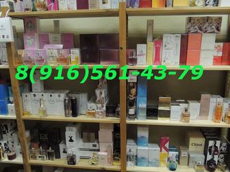 Просмотреть foto Парфюмерия парфюмерия , духи и косметика оптом 13703083 в Москве