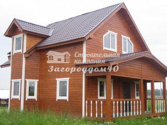 Просмотреть foto Продажа домов Продажа дома Калужская область 26025635 в Москве