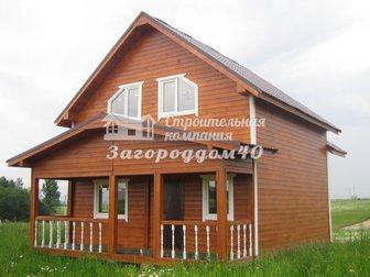 Просмотреть фотографию Продажа домов Продажа дома Калужская область 26025635 в Москве