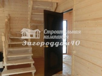Новое фотографию Продажа домов Дом в Малоярославецком районе Калужская область 26275711 в Москве
