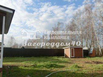 Новое foto Продажа домов Дом в Малоярославецком районе Калужская область 26275711 в Москве