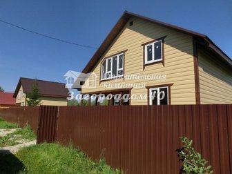 Уникальное фотографию Продажа домов Продам дом по Киевскому шоссе 26377612 в Москве