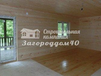 Смотреть foto Загородные дома Дом по Киевскому шоссе, продажа 26378681 в Москве