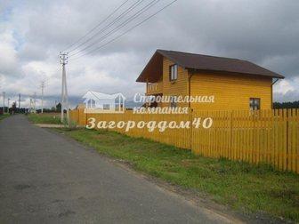 Просмотреть изображение Загородные дома Дом продам Ярославское шоссе 26694691 в Москве