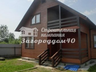 Просмотреть фото Продажа домов Дома, дачи недвижимость в Калужской области 26801951 в Москве