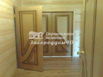 Увидеть foto Загородные дома Дом в деревне 26823262 в Москве