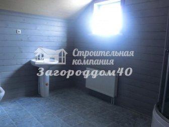Новое фото Продажа домов Дача в Подмосковье по Калужскому шоссе 26823405 в Москве