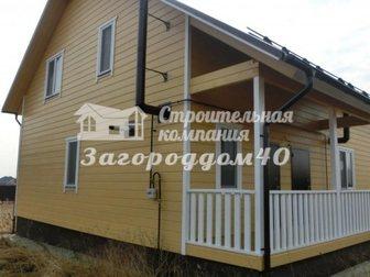 Новое фото Продажа домов Загородный дом 26858283 в Москве