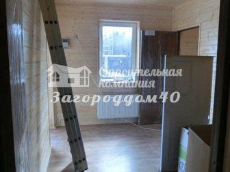 Просмотреть фотографию Загородные дома Дом от застройщика в Калужской области 26858852 в Москве