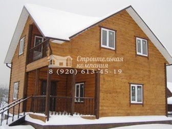 Увидеть foto Загородные дома Дом из бруса Калужская область 27955244 в Москве