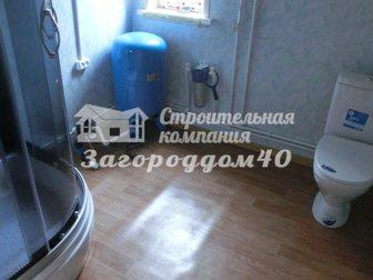 Увидеть изображение Продажа домов Дача Киевское шоссе Калужская область 27955382 в Москве